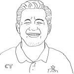 Christian Titz Trainer vom Hamburger SV frontal Comicstil, gezeichnet von HSVFanin